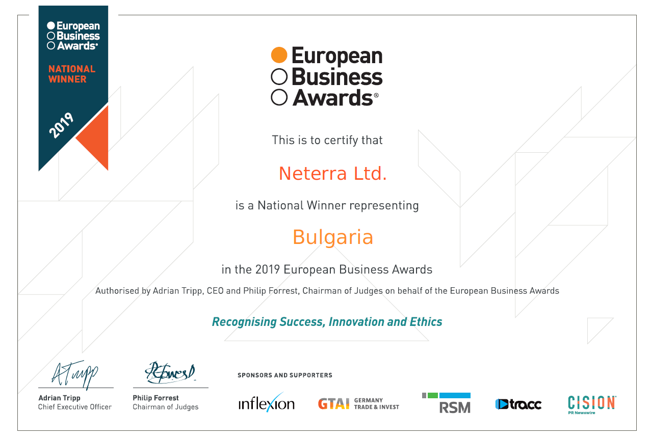 Neterra is a finalist at the European Business Awards on December 3-4